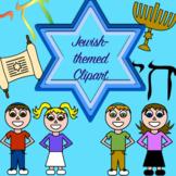 Jewish Clip Art