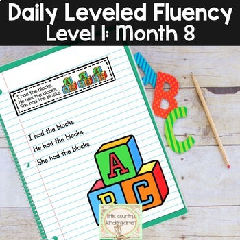 Daily Fluency Passages & Interactive Notebook Strips Level 1 Month 8