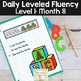 Reading Fluency Passages & Interactive Notebook Strips Level 1 Month 8