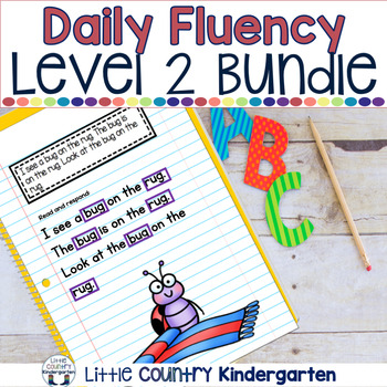 Daily Fluency Passages & Interactive Notebook Strips: Level 2 Bundle