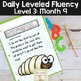 Daily Fluency Passages & Interactive Notebook Strips Level 3 Month 9