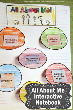 Foldable All About Me Activities, All About Me Craftivity, Getting to Know You