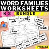 Word Families Kindergarten BUNDLE, Phonics Cut and Paste Activities Coloring