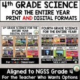 4th Grade Science Entire Year Print and Digital
