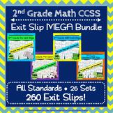 2nd Grade Math Exit Slips, 2nd Grade Math Exit Tickets, 2nd Grade MEGA Bundle