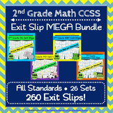 2nd Grade Math Exit Slips MEGA Bundle