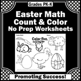 Easter Coloring Pages, Kindergarten Counting Worksheets, Number Words