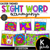 Kindergarten Color by Code Sight Words Easter Theme | Spring Literacy Activities