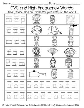 Word Work Interactive Activities #1 (Back to School 1st Grade)