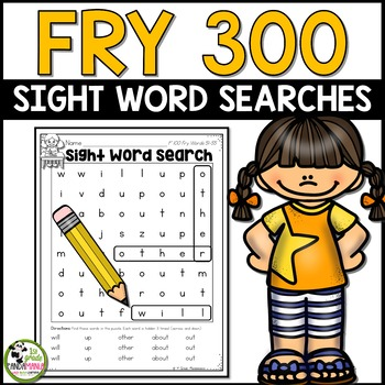 Sight Word Searches 300 Fry Words