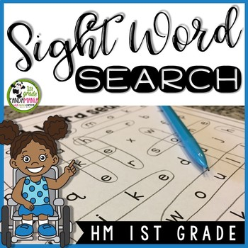 1st Grade Sight Word Searches Aligned With HMH Journeys