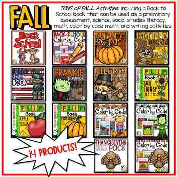 All Year HUGE Activities Bundle Grades 1-2