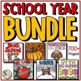 All Year Activities HUGE Bundle Grades 1-2
