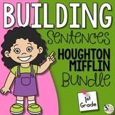 Journeys 1st Grade Decodable Readers Bundle aligned with HMH Journeys