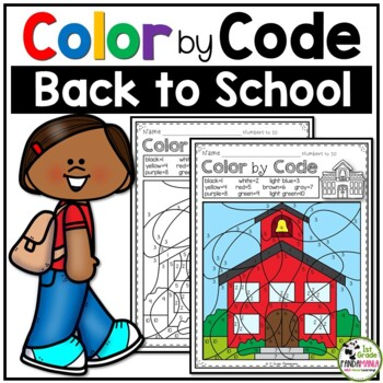 Back to School Color by Number Back to School Math Activities (K - 1st Grade)