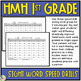 HMH Into Reading Speed Drills 1st Grade Houghton Mifflin Sight Words (2020 Ed.)
