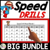 Guided Reading Literacy Centers and Small Group Speed Drills BIG BUNDLE
