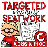 oo Words Worksheets Phonics Activities