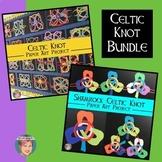 Celtic Knot Bundle - Great St. Patrick's Day Activities!