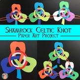 Celtic Knots Paper Art [Volume 2] - Shamrocks  | Fun St Patricks Day Craft