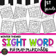 First Grade Sight Words Color by Code Winter Activities