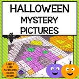 Halloween 2 Digit Multiplication and Long Division Puzzles