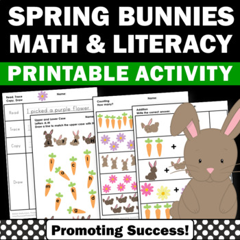 Spring or Easter Math and Literacy No Prep Worksheets Pres