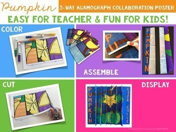 Pumpkin Life Cycle 3D Agamograph Collab Poster - Fun First Day of Fall Activity!
