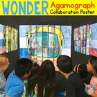 WONDER NOVEL STUDY: Agamograph Poster {We're All Wonders Activity, R.J. Palacio}