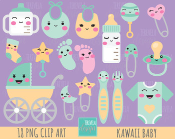 BABY SUPPLIES CLIPART, BABY ITEMS