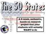 50 States Project - an upper-elementary research project
