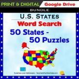 50 States Word Search Puzzles - U.S. States Geography - PDF & Google BUNDLE
