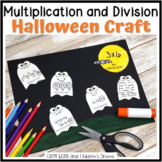 Halloween Craft Multiplication and Division