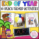 End Of Year Activities Beach Theme