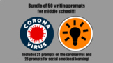 50 middle school writing prompts bundle #1 (e-learning com