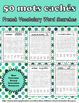 50 mots cachés en français - 50 French Word Searches Bundle