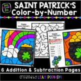 Saint Patrick's Day - Addition and Subtraction Worksheets