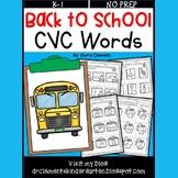Back to School CVC Words