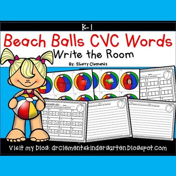 Summer Beach Balls Write the Room (CVC Words)