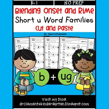 Blending Onset and Rime (Short u Word Families) (Cut and Paste)