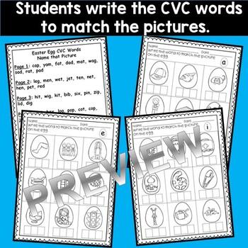 Egg CVC Words (Write the Word)