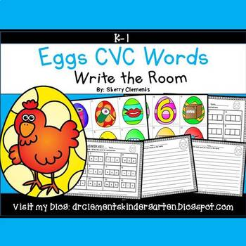 Eggs Write the Room (CVC Words)
