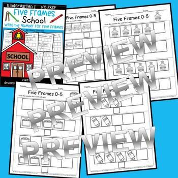 School Five Frames