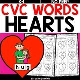 Hearts CVC Words