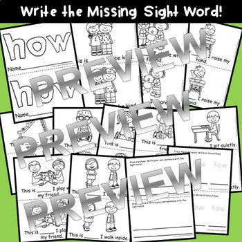 Sight Word Fluency Reader HOW
