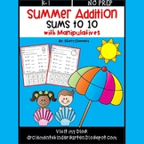 Summer Addition to 10 with Manipulatives