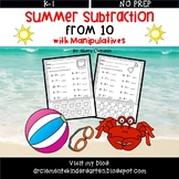 Summer Subtraction from 10 with Manipulatives