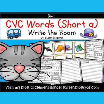Write the Room CVC Words (Short a)