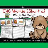 Write the Room CVC Words (Short u)