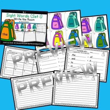 Write the Room (Sight Words) (Set 1)